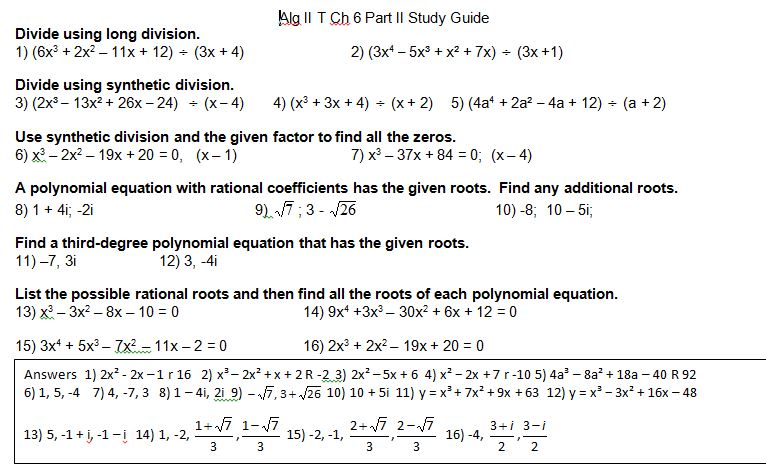 Polynomial files from megcraig.org